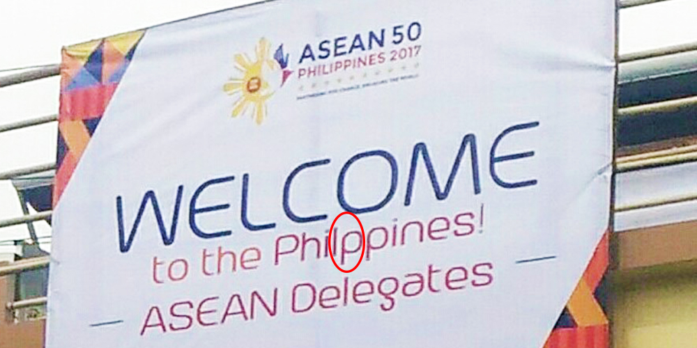 erroneous Philippines spelling